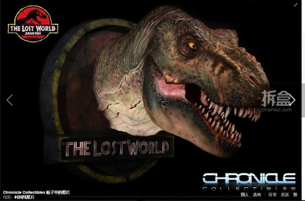 chronicle-Jurassic-rex-20