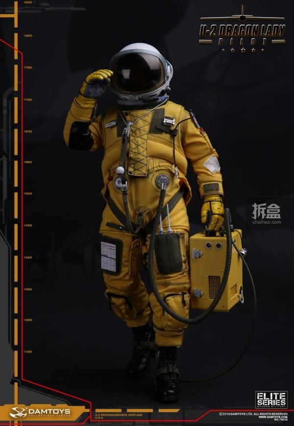 dam-u2-pilot-4