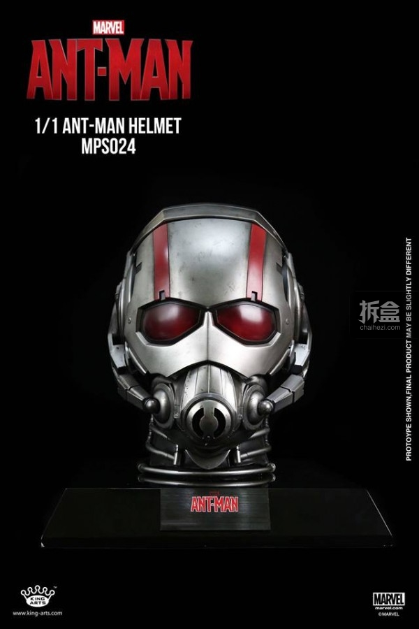 kingarts-helmet-antman-1