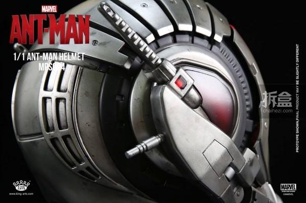 kingarts-helmet-antman-11