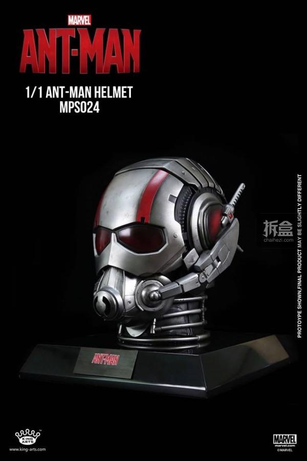 kingarts-helmet-antman-2