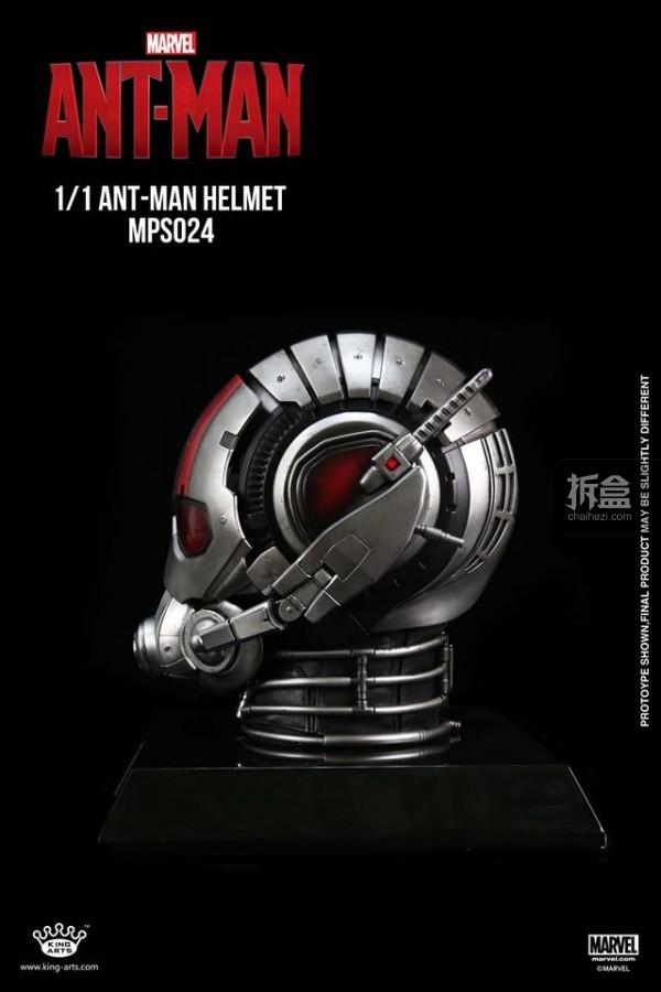 kingarts-helmet-antman-3