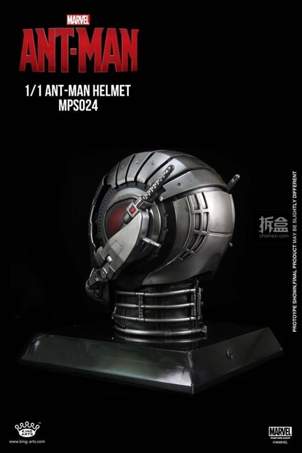 kingarts-helmet-antman-4