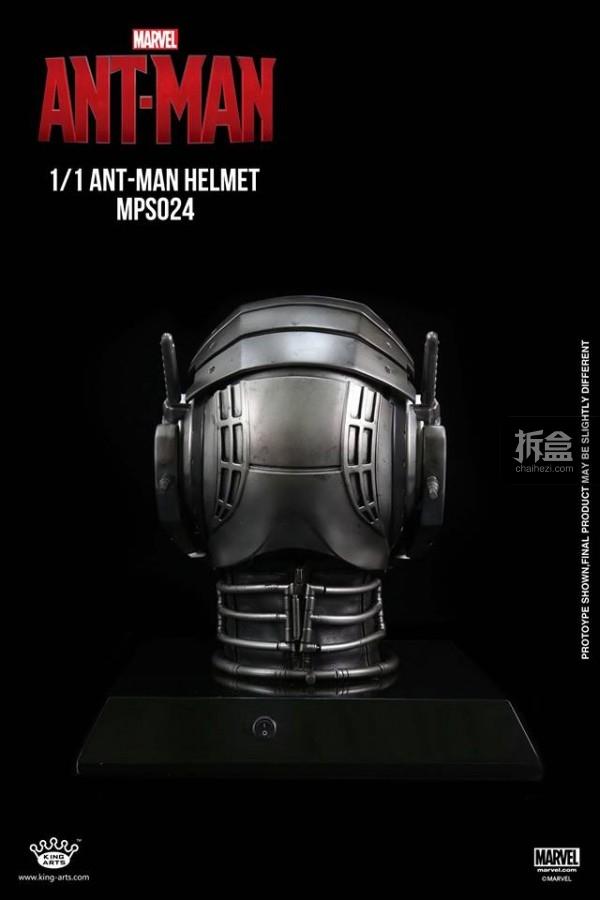kingarts-helmet-antman-5