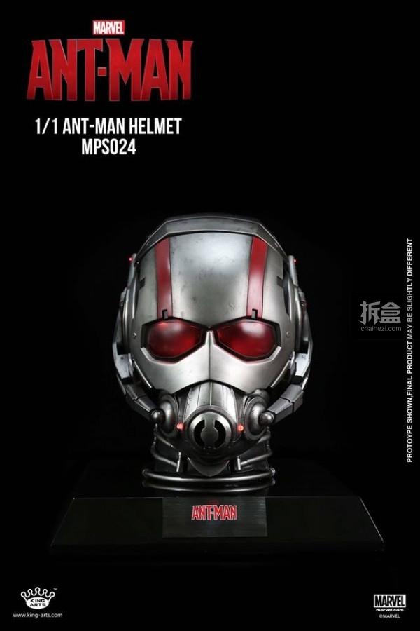 kingarts-helmet-antman-6
