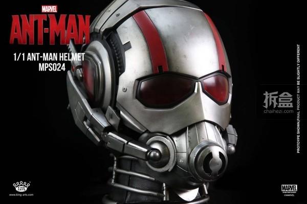 kingarts-helmet-antman-8
