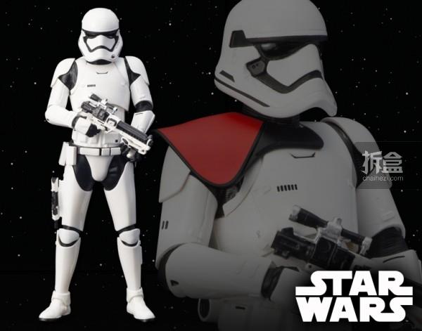 koto-Stormtrooper ARTFX-0