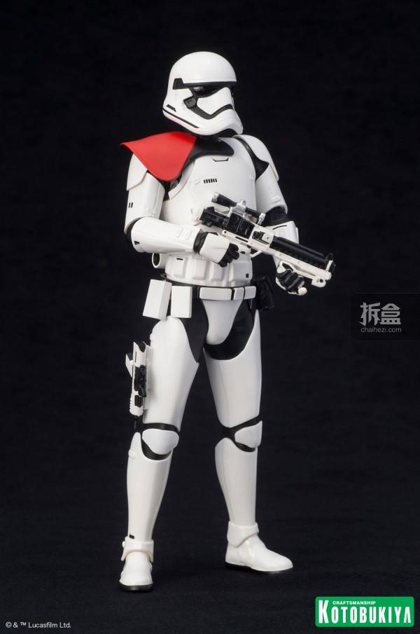 koto-Stormtrooper ARTFX-1