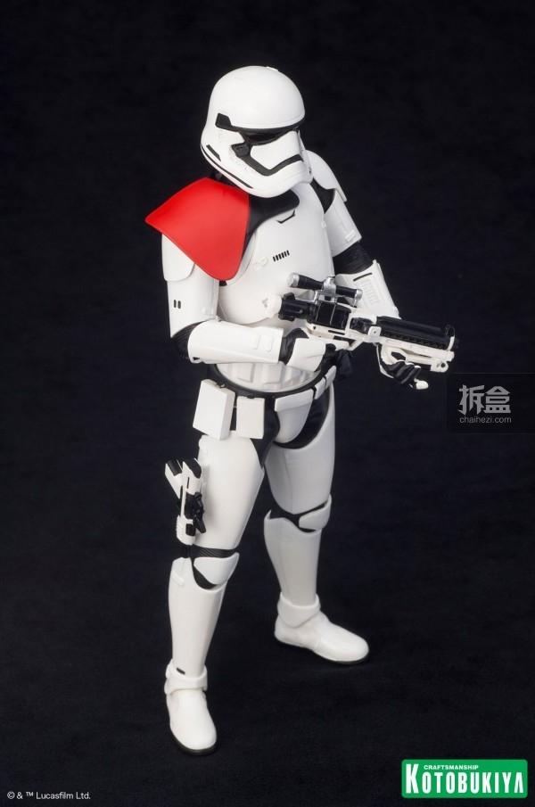 koto-Stormtrooper ARTFX-10