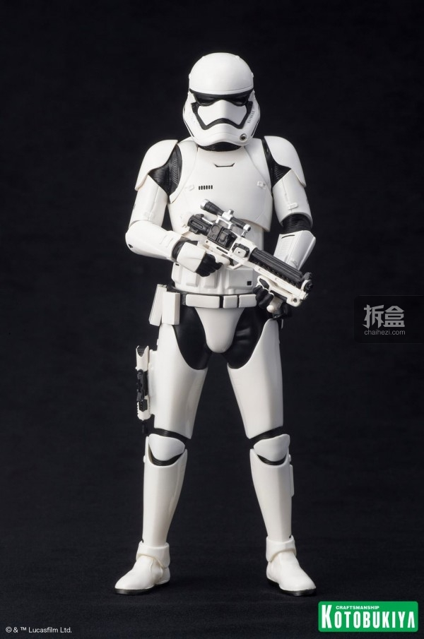 koto-Stormtrooper ARTFX-11