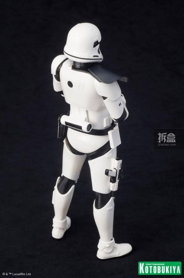 koto-Stormtrooper ARTFX-12