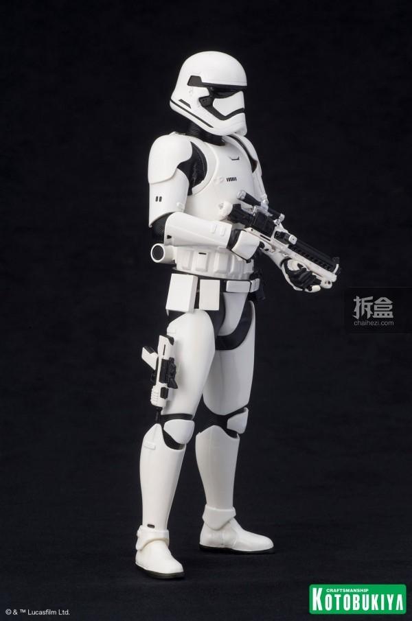 koto-Stormtrooper ARTFX-13