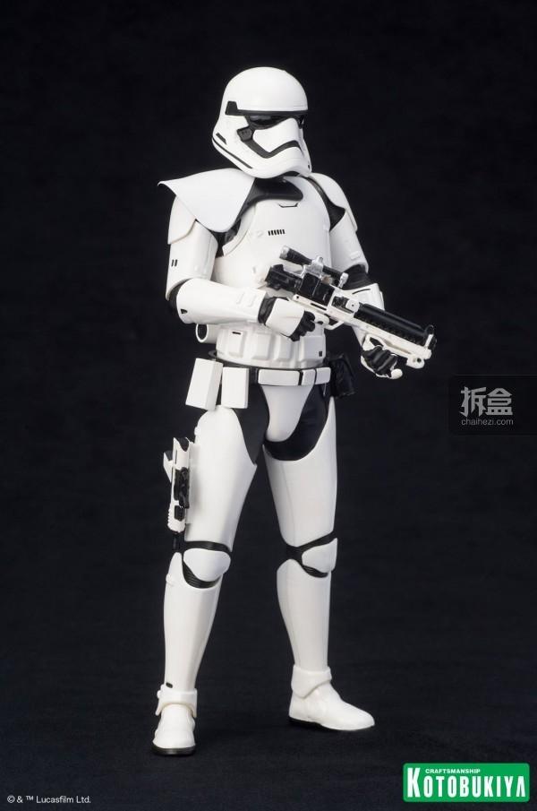 koto-Stormtrooper ARTFX-2