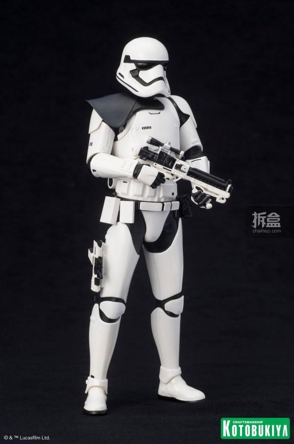 koto-Stormtrooper ARTFX-4