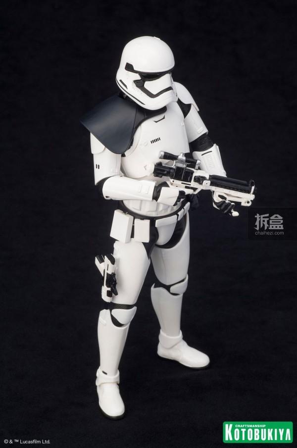 koto-Stormtrooper ARTFX-6