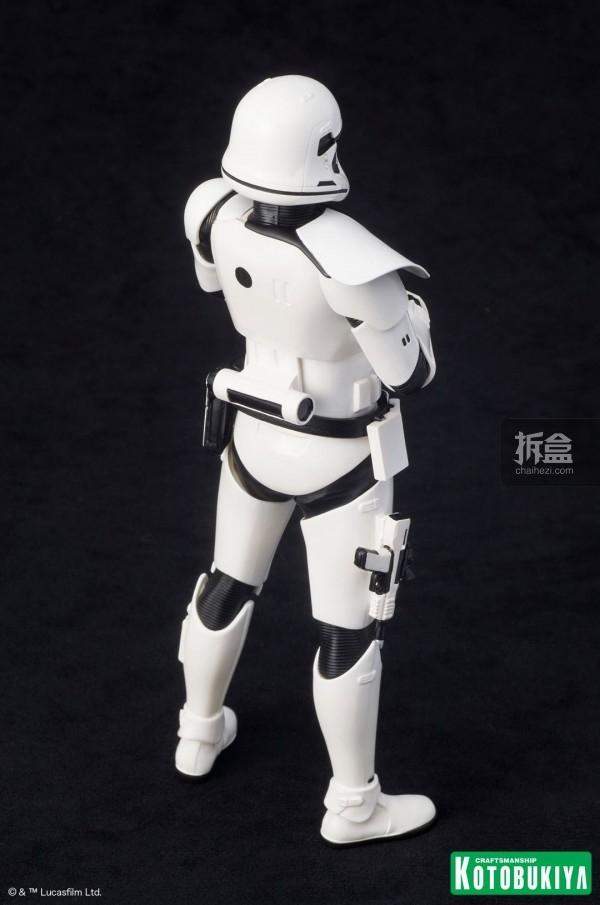 koto-Stormtrooper ARTFX-7