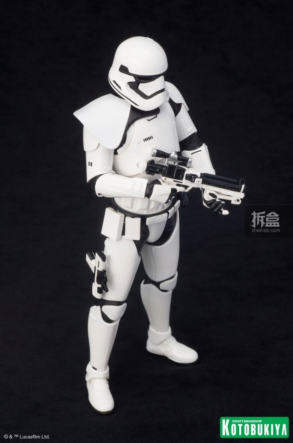 koto-Stormtrooper ARTFX-8