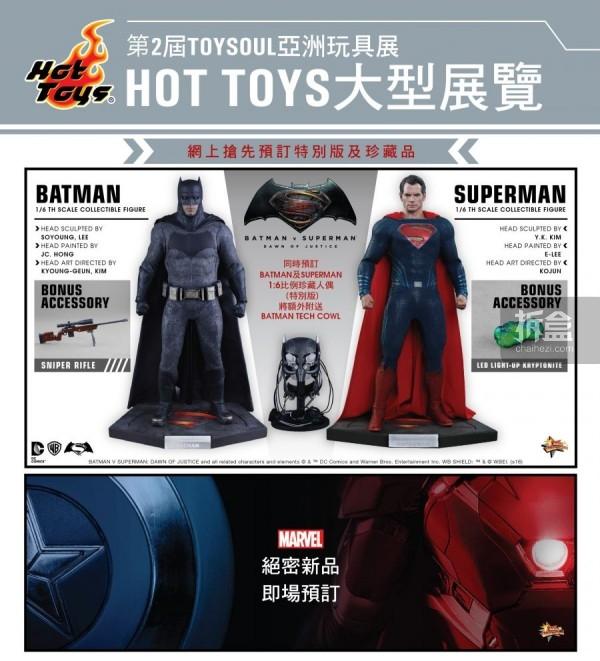 toysoul-batman-superman
