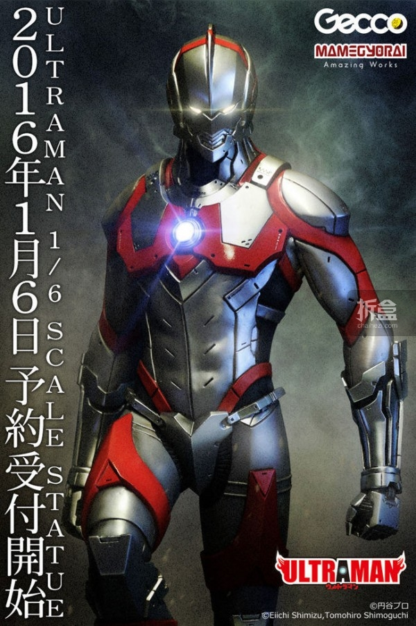 Gecco-ULTRAMAN-official