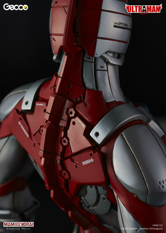 Gecco-ULTRAMAN-official(7)