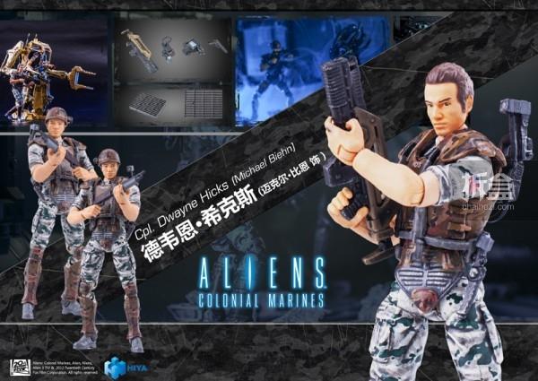 HIYA TOYS-alien-p5000(5)