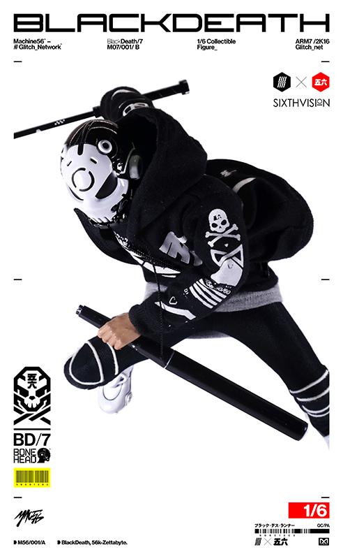 glitch-bonhead-black-death-007