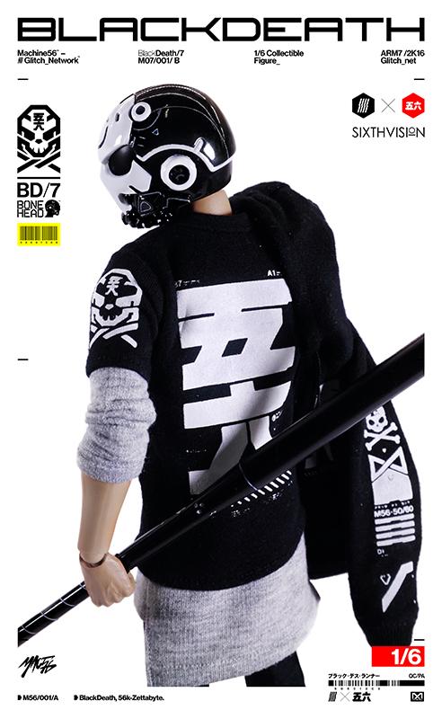 glitch-bonhead-black-death-010