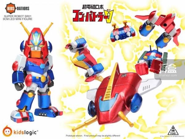 kidslogic-Combattler V-1