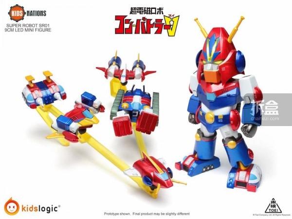 kidslogic-Combattler V-2