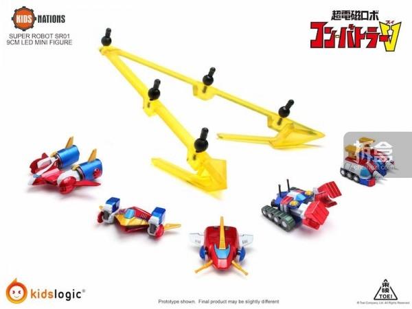 kidslogic-Combattler V-4