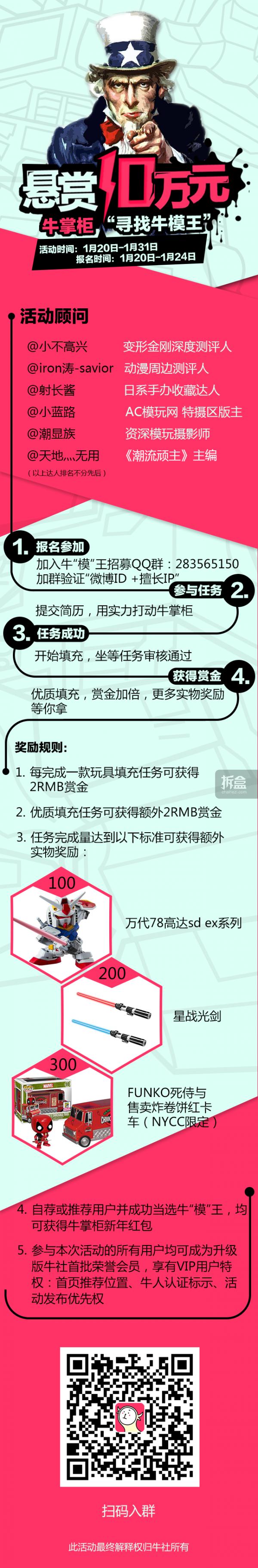 详情请戳→_→http://m.nbclub.cc/News/newsDetails/?id=897