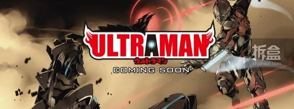 P1S-ultraman-coming-1