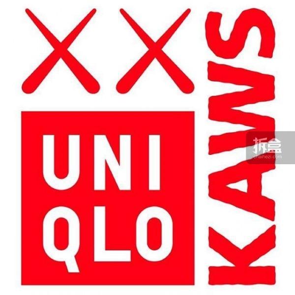 UT-KAWS