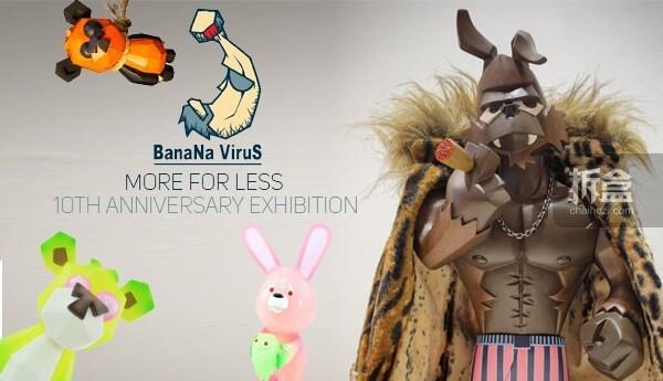 bananavirus-10th-toy-chronicle