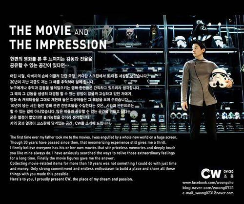 cw-gallary-korea-21