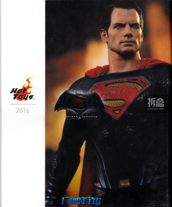 ht-2016-catalog (40)
