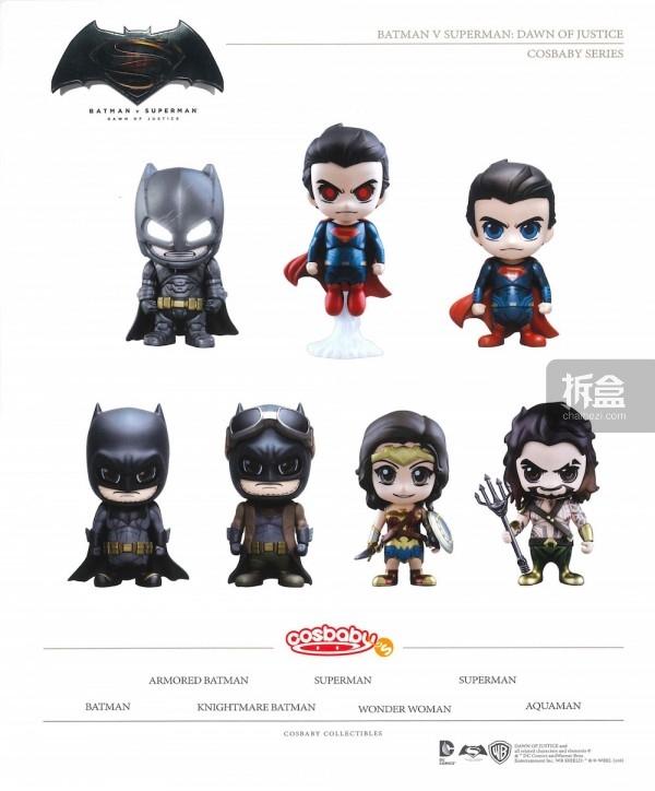 《蝙蝠侠大战超人》cosbaby系列