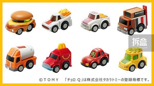 japan-m-tomy-2