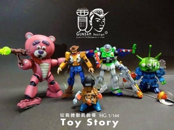 《玩具总动员》