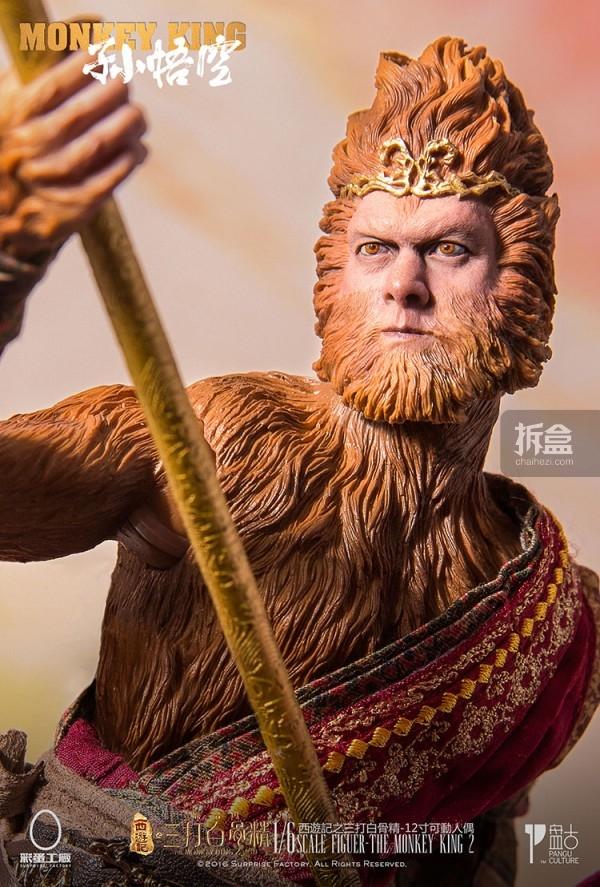 pangu-monkey-king-3