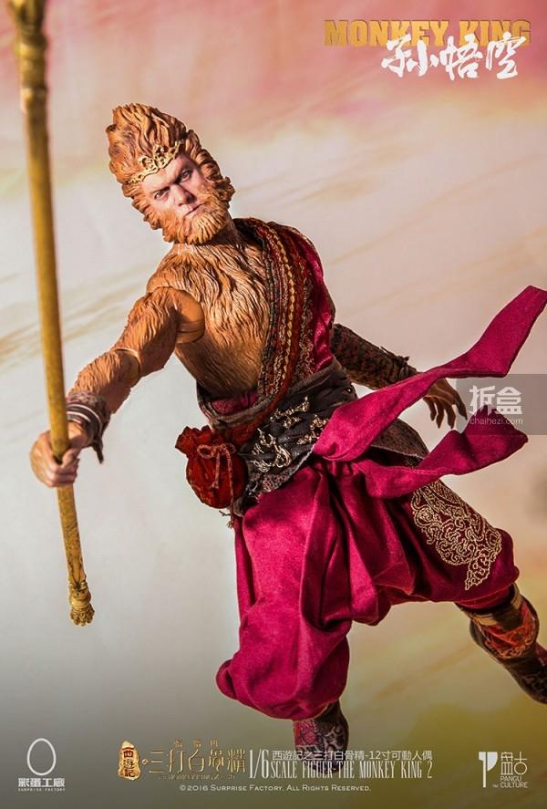 pangu-monkey-king-4