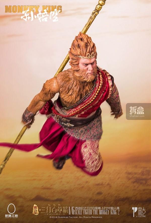 pangu-monkey-king-5