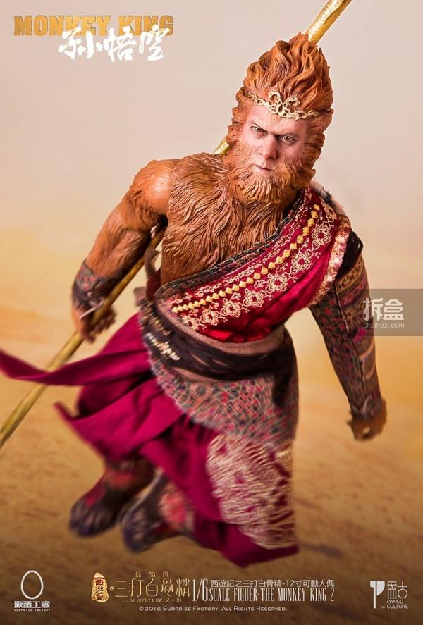 pangu-monkey-king-6