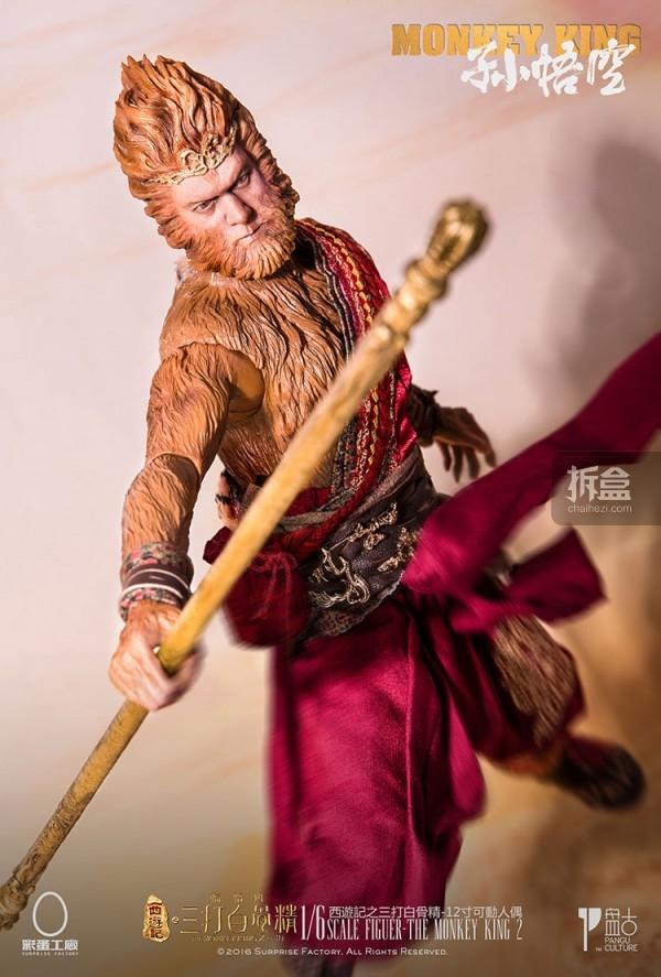 pangu-monkey-king-7