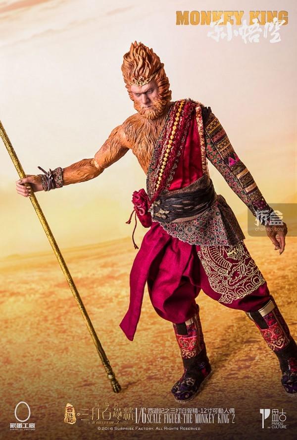 pangu-monkey-king-8