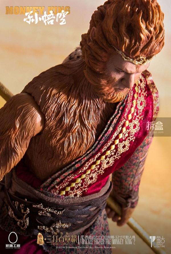 pangu-monkey-king-9