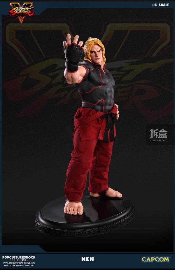 pcs-ken-statue-1