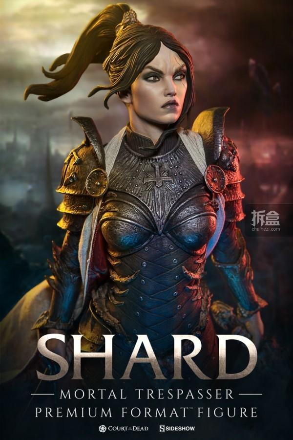 sideshow-pf-shard-1