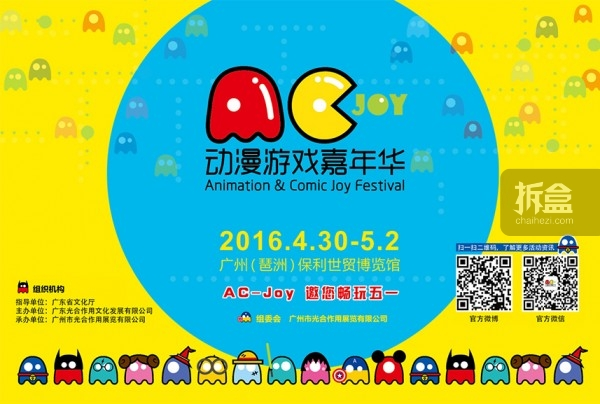 actoys-news-310-99