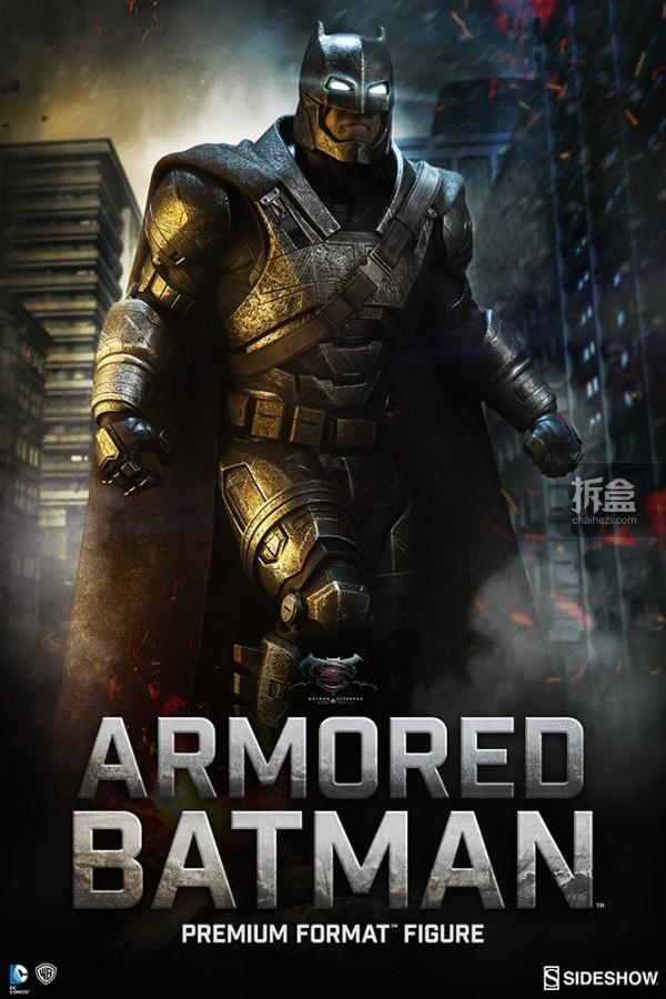 armored-batman-sideshow (3)